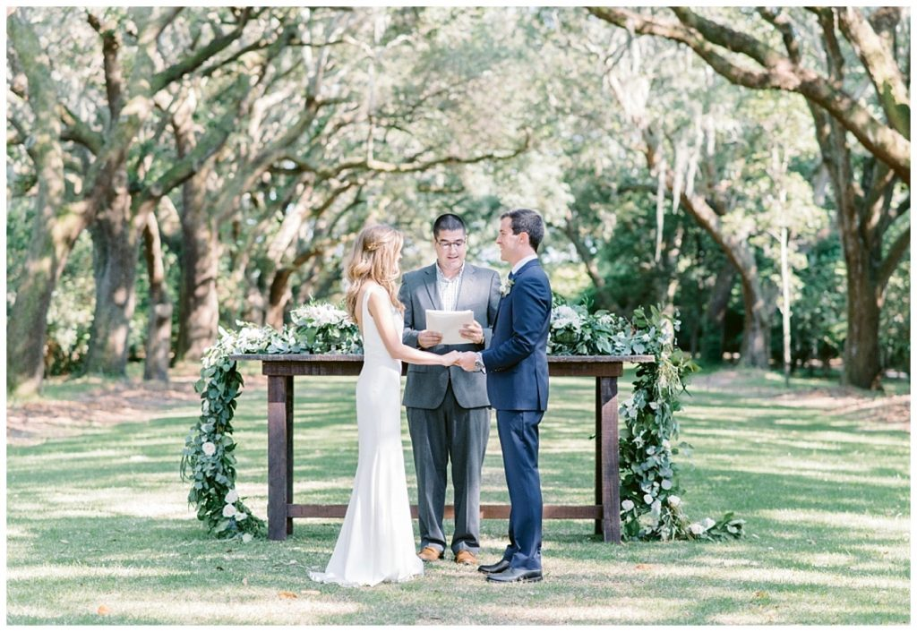 elopement in charleston